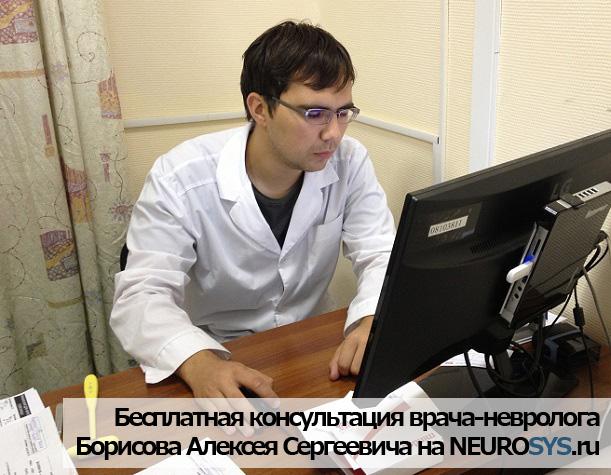 Акушер гинеколог областная больница ульяновск