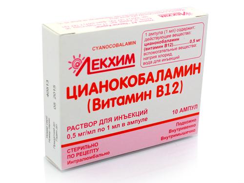 Витамин B 12