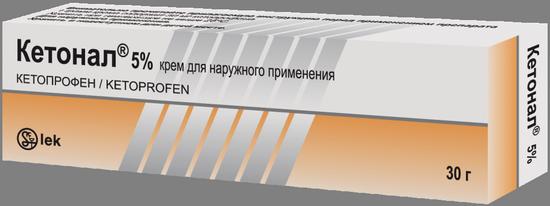 крем кетонал от чего Кетонал - купить, цена, доставка и отзывы, Кетонал.