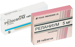 Лекарство Реланиум Инструкция - фото 6
