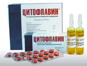 цитофлавин таб инструкция по применению