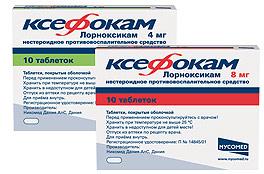 ксефокам таблетки 8 мг инструкция по применению - фото 4