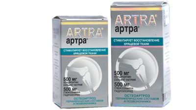 артра 500 мг инструкция по применению цена отзывы - фото 6