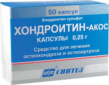 Хондроитин акос