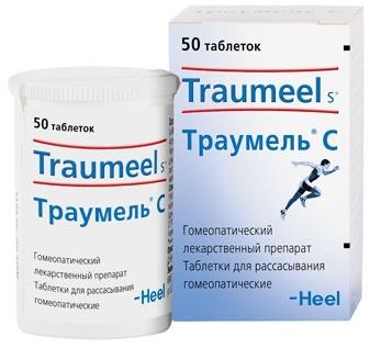 Траумель таблетки
