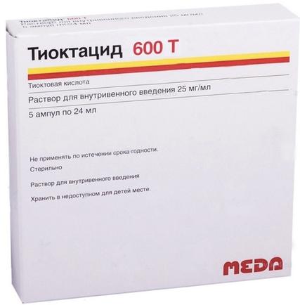 Тиоктацид Т600 раствор