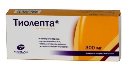 Таблетки Тиолепта