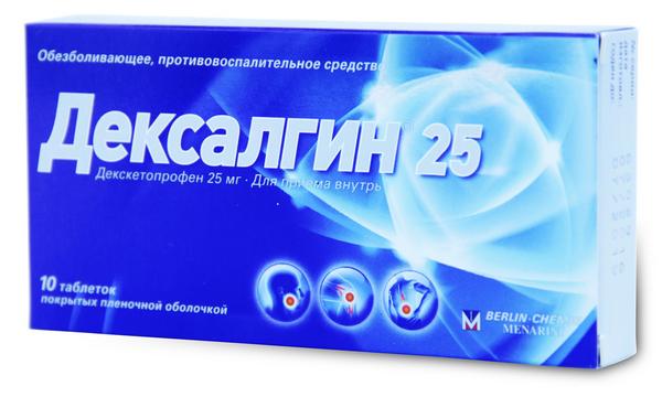 Дексалгин таблетки