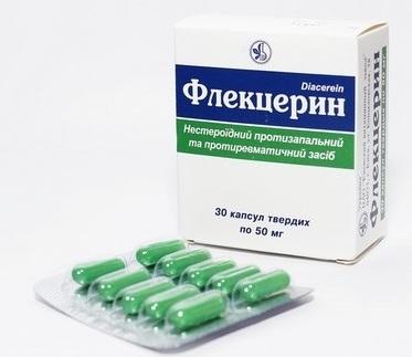 Флекцерин