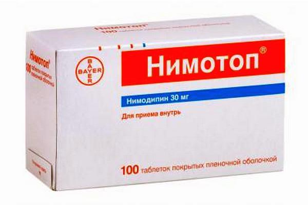 Нимотоп таблетки