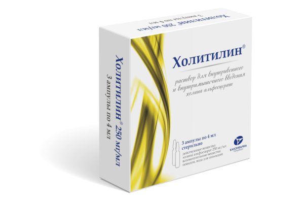 Холитилин раствор