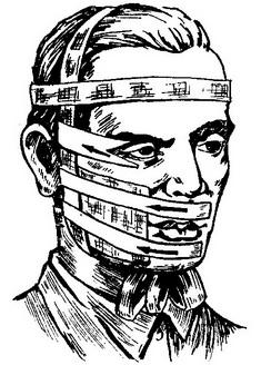 Воспаление лицевого нерва: симптомы и лечение