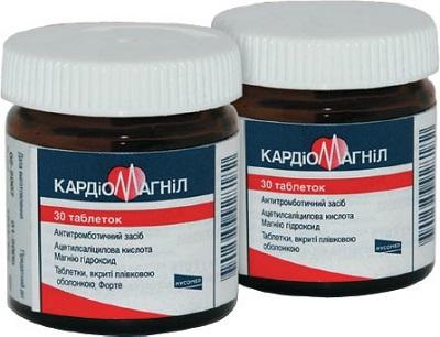 Кардиомагнил (таблетки 75 и 150 мг)